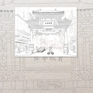 Chinatown Freebie Coloring Page